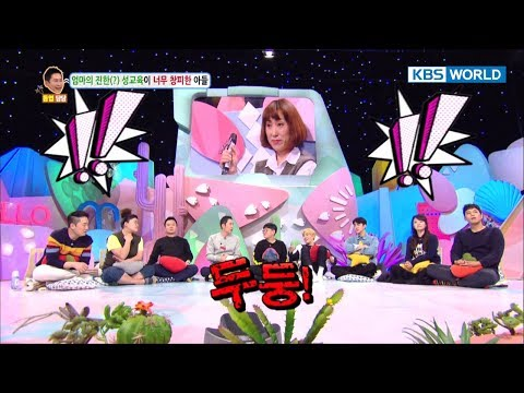 Hello Counselor | Mother's explicit sex education!! [SUB : ENG,THA / 2017.11.13]