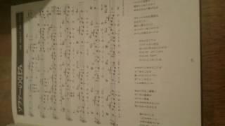 増田惠子 - ソファーのくぼみ