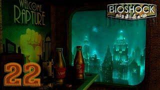 Bioshock: Remastered [4K 60FPS] прохождение на геймпаде часть 22 Жилой комплекс