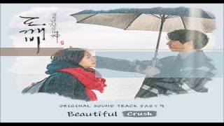 [goblin ost part 4] crush - beautiful with malay | eng han rom lyrics