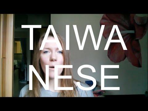 VLOG 001  - TAIWANESE SUPERMARKET