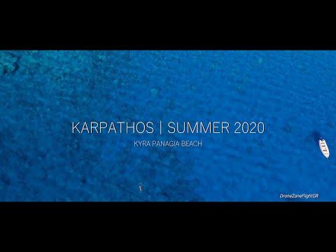 Κάρπαθος 2020 / Παραλία Κυρά Παναγιά - Kyra Panagia Beach Karpathos
