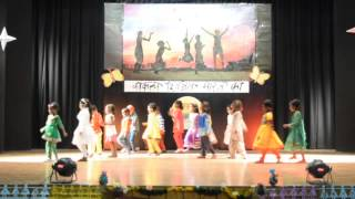 performance by  kids (PRAYAS 2015)-Nanga Punga Dost...