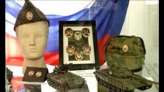 В музее Дзержинского района открылась выставка ''Пока вы помните - мы живы''