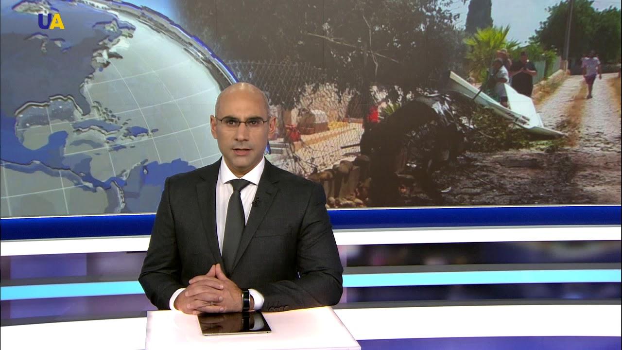 مصرع 7 أشخاص إثر اصطدام طائرة بمروحية في إسبانيا