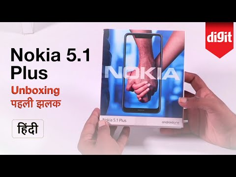[Hindi - हिन्दी] Nokia 5.1 Plus Unboxing & First Look | Rs.10,999 | Helio P60 | Android One
