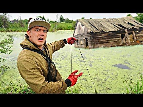 Магнитная рыбалка пошла не по плану, это болото оказалось слишком жутким