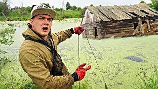 Магнитная рыбалка пошла не по плану это болото оказалось слишком жутким