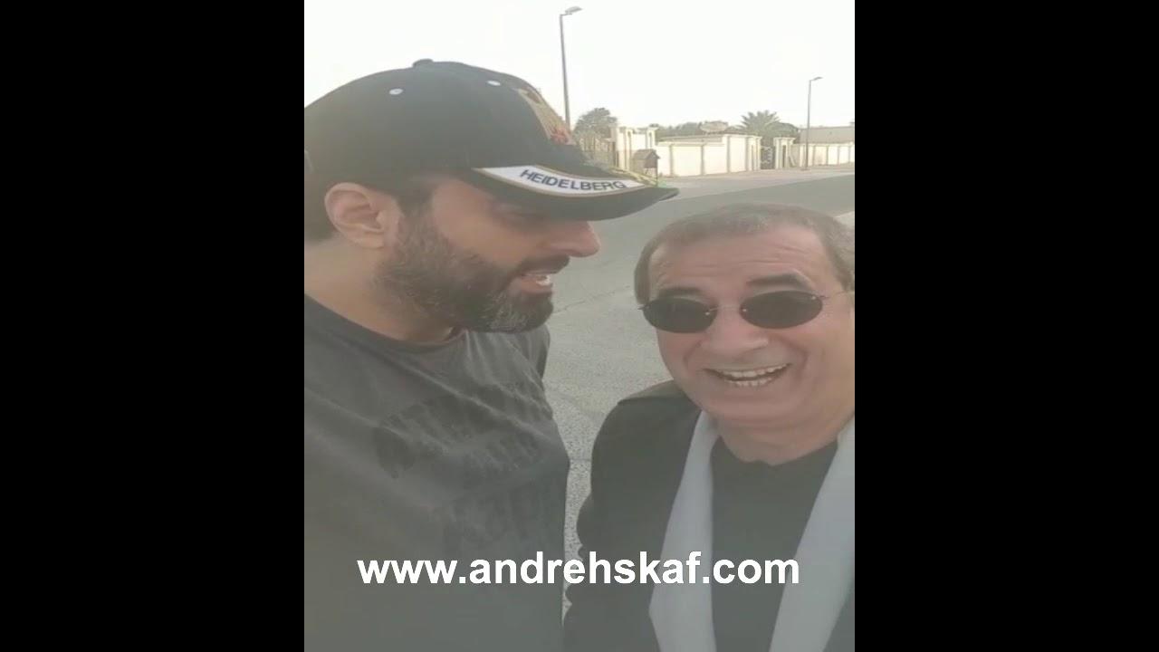 و احلى لقاء مع صديقي باسم ياخور من تصوير مسلسل الحرملك رمضان ٢٠١٩