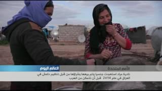 الأمم المتحدة تعيّن الشابة الأيزيدية نادية مراد سفيرة من أجل كرامة ضحايا الإتجار بالبشر