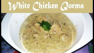 White Chicken Qorma|Boneless Chicken