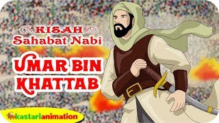 Video KEMULIAAN UMAR BIN KHATTAB | Kisah Sahabat Nabi | Kastari Animation Officia download MP3, 3GP, MP4, WEBM, AVI, FLV September 2018