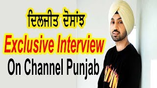 Diljit Dosanjh Exclusive Interview On Channel P...