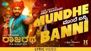 Mundhe Banni - Making Video with Lyrics | Rajaratha | Yash | Anup Bhandari | Nirup Bhandari |Kannada