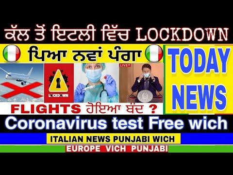 21/10 Italian news in Punjabi today news morning time