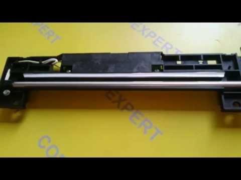 RICOH Aficio MP201SPF MP201 lampa płyta sc101 error code