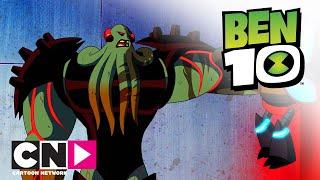 Бен 10   Коллекционер ДНК   Cartoon Network