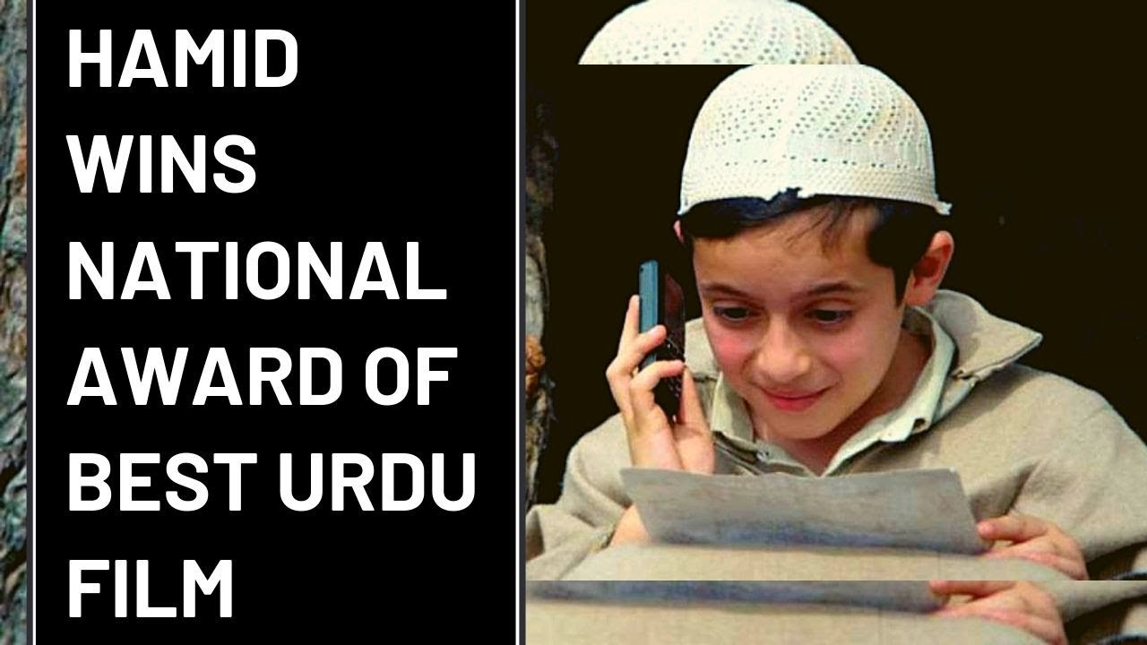 Hamid wins national award of best Urdu film; movie explores the bond between boy & CRPF trooper