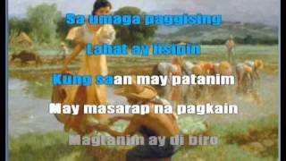 Magtanim ay Di Biro - Filipino Folk Song (Karaoke/Videoke)