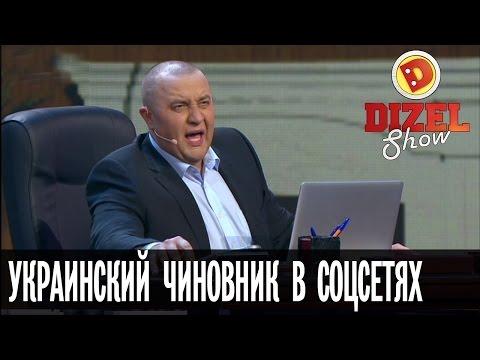 Челлендж: 22 pushup challenge от украинского губернатора — Дизель Шоу — выпуск 24, 04.03.17 - Видео приколы ржачные до слез