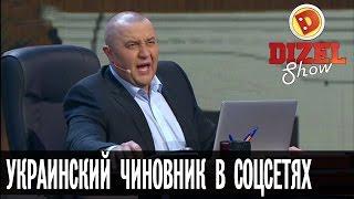 Челлендж: 22 pushup challenge от украинского губернатора — Дизель Шоу — выпуск 24, 04.03.17
