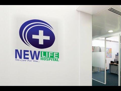 Hospital Logo Design in CorelDraw X7 by Graphic design 4u
