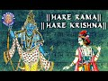Hare Rama Hare Krishna - Peaceful Ram Chant - Devotional Ram Song video