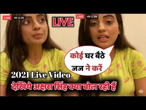 पवन सिंह ने अक्षरा सिंह से शादी के बारे मे क्या कहा ? देखिए ईस विडियो में।  pawan  akshra ki sadi