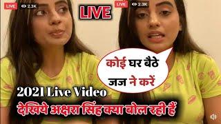 पवन सिंह ने अक्षरा सिंह से शादी के बारे मे क्या कहा देखिए ईस विडियो में। Bihari Tube