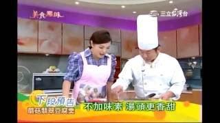 羹湯料理-翡翠豆腐羹