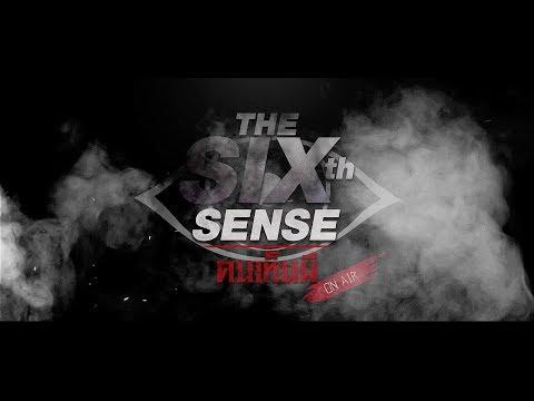Live The Sixth Sense On-Air [ 8-12-61 ]