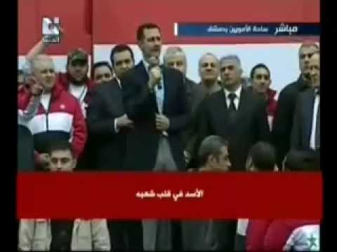 President Bashar al-Assad and his family surprised the crowd of his arrival in Umayyad Square.