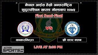 Mechi Netralaya Kaakarbhitta VS Ruslan Three Star Club || 1ST SEMI-FINAL || Action Sports