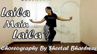 Laila Main Laila |Dance Choreography |  Raees | Shah Rukh Khan | Suny Leone | Pawni Pandey |