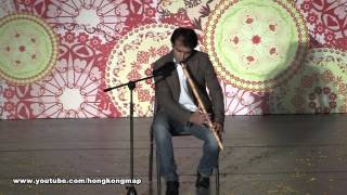 Asian Ethnic Cultural Performances 2013 - Turkey Traditional Music Instrument Solo 20/23