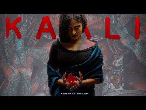 Kaali (කාලි) - Kanchana Anuradhi [Lyric Video]