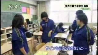 高梨沙羅ちゃん 高梨沙羅 検索動画 16