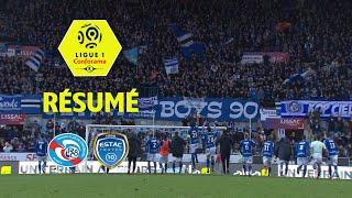 RC Strasbourg Alsace - ESTAC Troyes (2-1)  - Résumé - (RCSA - ESTAC) / 2017-18
