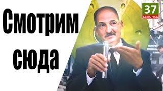 Забудьте про зарплату и Прокопеню. Поздравление Лукашенко. Главные новости Беларуси. ПАРОДИЯ.