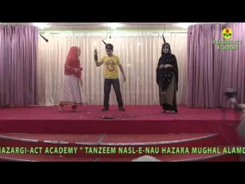 Tanzeem hazaragi Academy Drama Qurbani Part 1