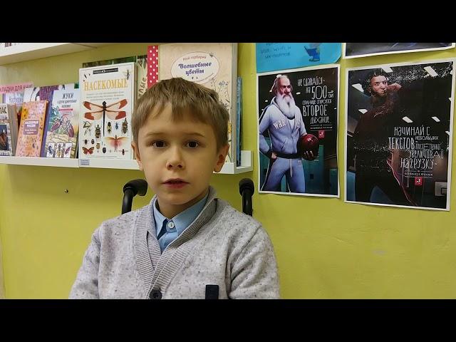 Изображение предпросмотра прочтения – АндрейХудов читает произведение «В классе» М.И.Цветаевой
