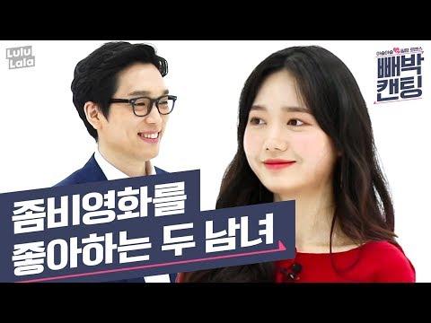 blind dating subtitles english