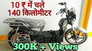 Tunwal Elektrika 48 E- Bike