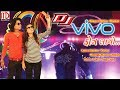 dj vivo phone layo full video song hd arjun thakor official remix dj devji patel