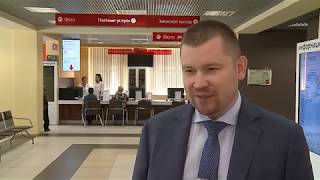 Информационная программа «День» от 25 июня 2019 г. Первый мытищинский