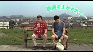 2011年12月に亡くなった森田芳光監督作『の・ようなもの』のその後を描...