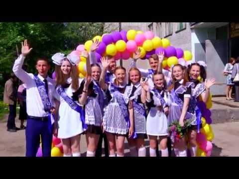 Выпускной 2015 года школа №3 г. Кинель