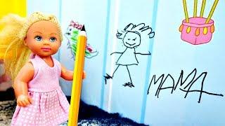Штеффи рисует на обоях - Смешные видео для детей с куклами Барби