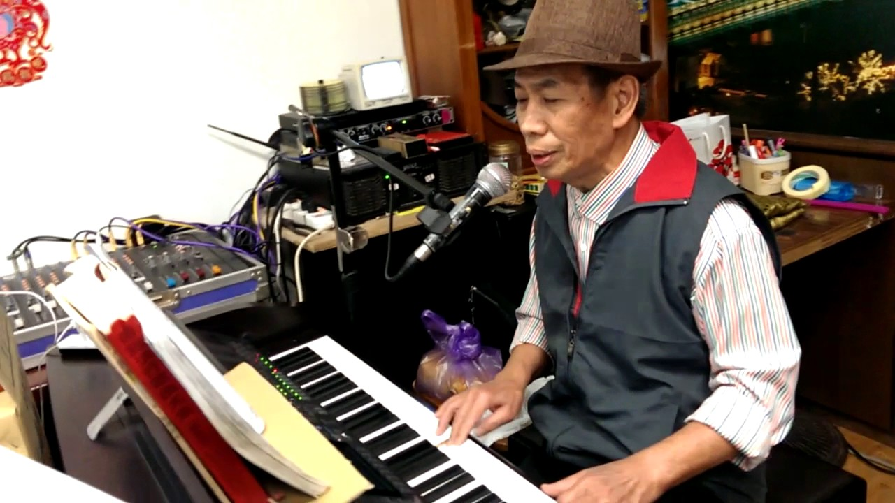 許老師在龍山水果俱樂部愛你入骨2O17年2月2O日 - YouTube