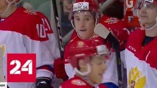Молодежная сборная России по хоккею выиграла суперсерию против канадских ровесников - Россия 24